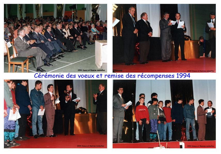 Cérémonie des voeux et remise des récompenses 1994